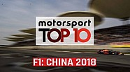 Top 10: Formel 1 China