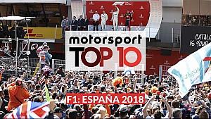 El Top 10 del GP de España de F1 2018 ESP